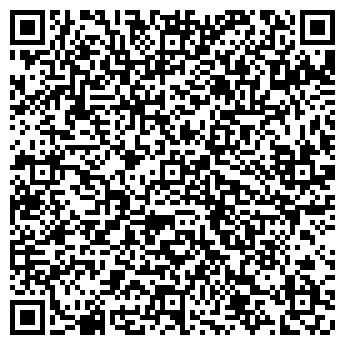 QR-код с контактной информацией организации Ooo «World Fert»