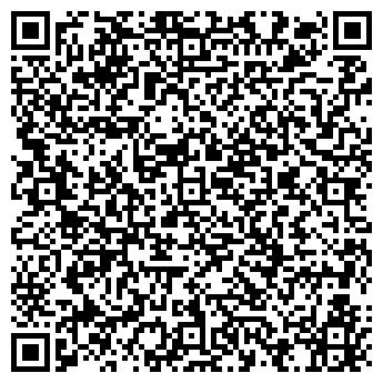 QR-код с контактной информацией организации ЧП Ковтун ЮВ