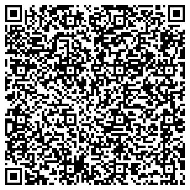 """QR-код с контактной информацией организации Общество с ограниченной ответственностью ООО """"Агрохим-Плюс"""""""