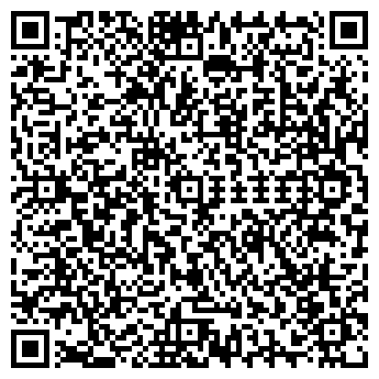 QR-код с контактной информацией организации Тема Пак