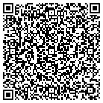 QR-код с контактной информацией организации Общество с ограниченной ответственностью ООО «УТК «Флагман»