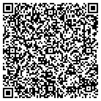 QR-код с контактной информацией организации магазин МириК