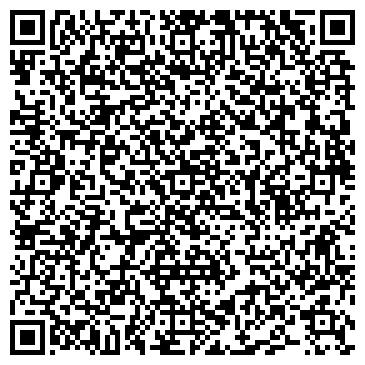 """QR-код с контактной информацией организации Субъект предпринимательской деятельности """"Лидер-Инструмент"""""""