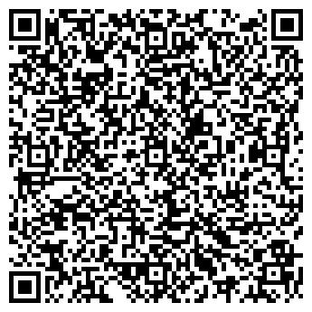 QR-код с контактной информацией организации ООО «ПАКПРИНТ»