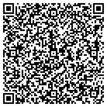QR-код с контактной информацией организации Общество с ограниченной ответственностью ООО «Вотермарк»