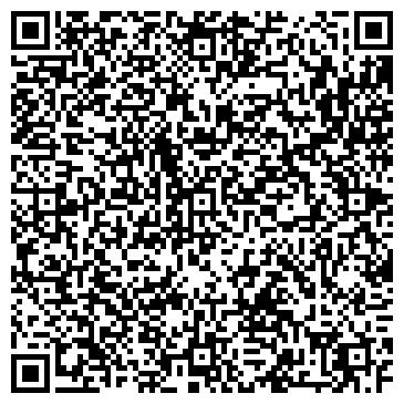 """QR-код с контактной информацией организации Общество с ограниченной ответственностью ООО """"Веко-Трейд"""""""