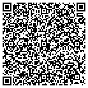 """QR-код с контактной информацией организации Общество с ограниченной ответственностью ООО """"СО""""ИИ"""""""