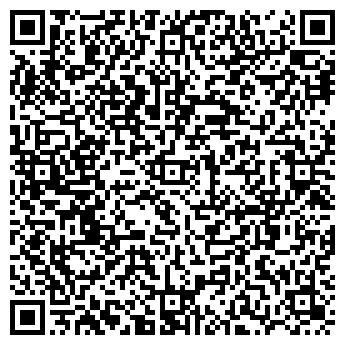 """QR-код с контактной информацией организации Общество с ограниченной ответственностью ООО """"Култрейдинг"""""""