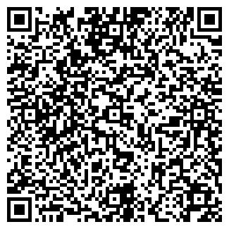 QR-код с контактной информацией организации ООО Отрава