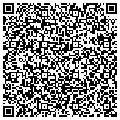 """QR-код с контактной информацией организации Общество с ограниченной ответственностью ООО """"Экспертиза-Люкс"""""""