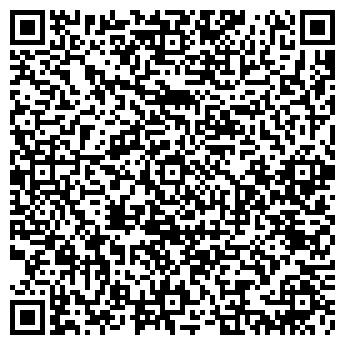QR-код с контактной информацией организации МЕДЦЕНТР СТОМСЕРВИС ТОО