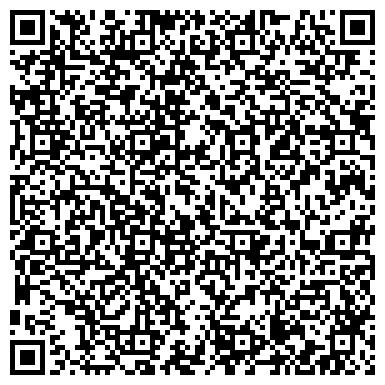 QR-код с контактной информацией организации ИМ. ДЗЕРЖИНСКОГО СЕЛЬСКОХОЗЯЙСТВЕННЫЙ ПРОИЗВОДСТВЕННЫЙ КООПЕРАТИВ