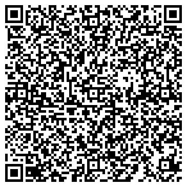 """QR-код с контактной информацией организации ООО """"Азотер Украина"""""""