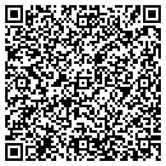 QR-код с контактной информацией организации ULTRA FIX