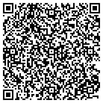 QR-код с контактной информацией организации ИМ. СУВОРОВА КОЛХОЗ