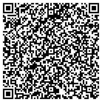 QR-код с контактной информацией организации Субъект предпринимательской деятельности Promo - style