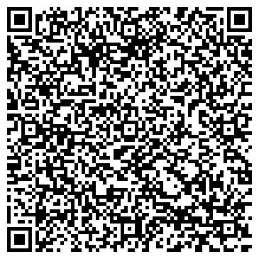 """QR-код с контактной информацией организации Общество с ограниченной ответственностью OOO """"ТерраТарса Украина"""""""