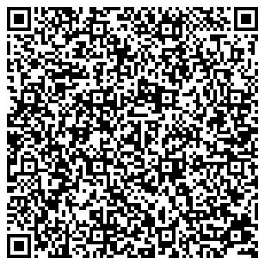 QR-код с контактной информацией организации интернет-магазин ''obuv-complekt''