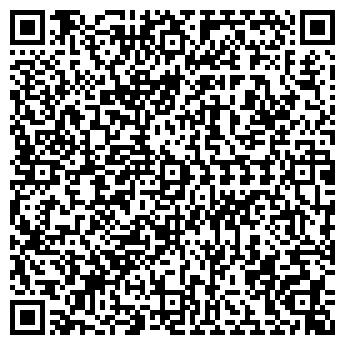 """QR-код с контактной информацией организации ПП """"Мегаліт-А"""""""