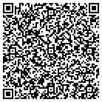 QR-код с контактной информацией организации Офис Шоп,ООО
