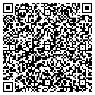 QR-код с контактной информацией организации ЧП Данков