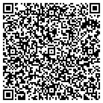 QR-код с контактной информацией организации ПП Антонюк
