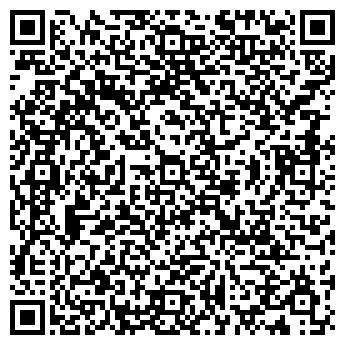 """QR-код с контактной информацией организации Общество с ограниченной ответственностью ООО """"Фуд Актив"""""""