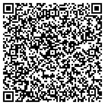 """QR-код с контактной информацией организации ИП """" Райнов"""""""