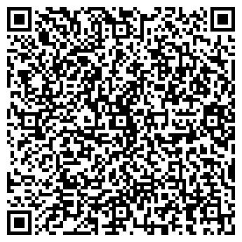 QR-код с контактной информацией организации Спектр люкс (Spektr lux)