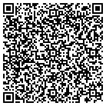QR-код с контактной информацией организации Трейд-Сервис-1, ООО