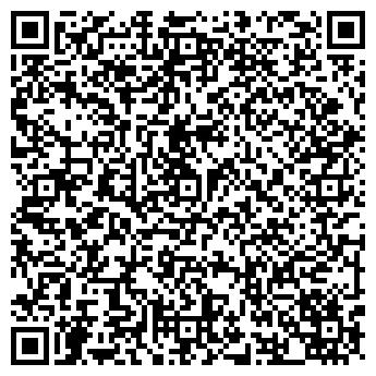 QR-код с контактной информацией организации Элюс, ЧП