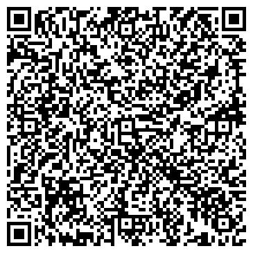 QR-код с контактной информацией организации Ион Систем, ООО