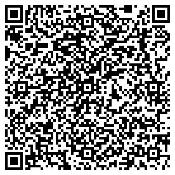 QR-код с контактной информацией организации Триумф-Трейд, ООО
