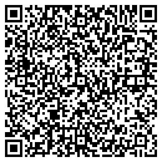 QR-код с контактной информацией организации СИАол, АО