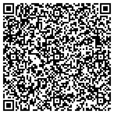 QR-код с контактной информацией организации Морстройкомплект, ООО
