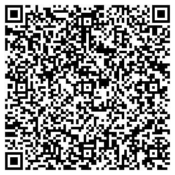 QR-код с контактной информацией организации Ла Черамика, ООО