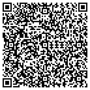 QR-код с контактной информацией организации Белинка, ООО