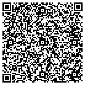QR-код с контактной информацией организации Имекс, ЧП