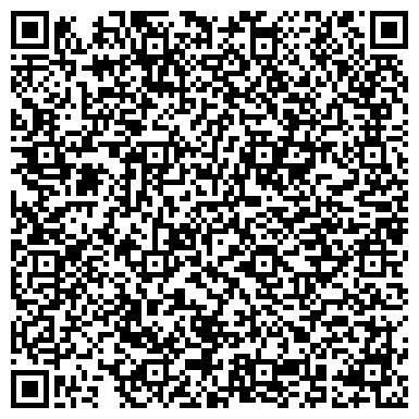 QR-код с контактной информацией организации Коростенский завод Янтарь, ПАО