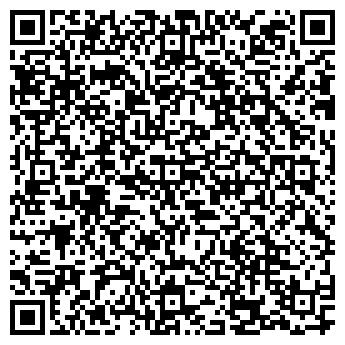 QR-код с контактной информацией организации Пинотекс (Pinotex), ООО