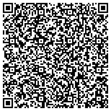 QR-код с контактной информацией организации Олейников А.В., ЧП