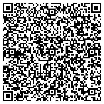 QR-код с контактной информацией организации Хим-паркет (Xim-parkett), ЧП