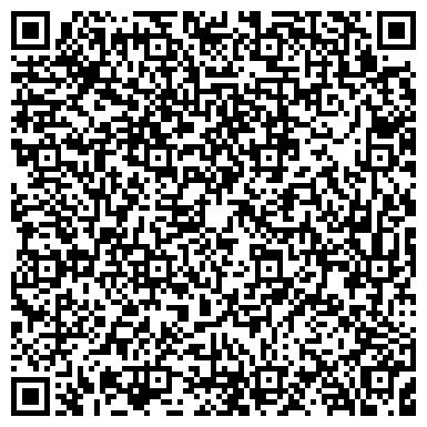 QR-код с контактной информацией организации Венеция и К, ООО