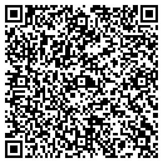 QR-код с контактной информацией организации Легфарм, ООО
