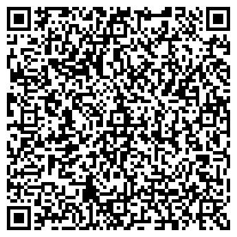 QR-код с контактной информацией организации СМК Систем, ООО