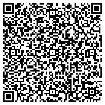 QR-код с контактной информацией организации Транс Юг, ООО