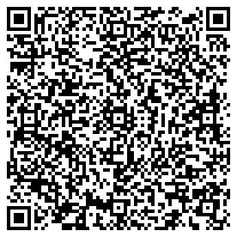 QR-код с контактной информацией организации Наша Фарба, ООО