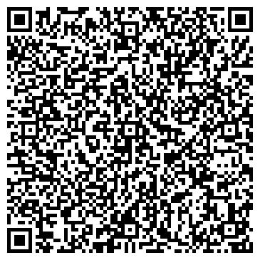 QR-код с контактной информацией организации Торговая компания Вист , ООО