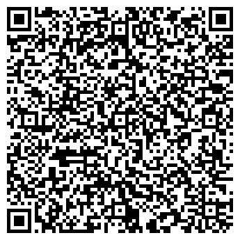 QR-код с контактной информацией организации Ортек, ООО