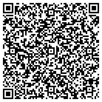 QR-код с контактной информацией организации Яременко А.Н., ЧП